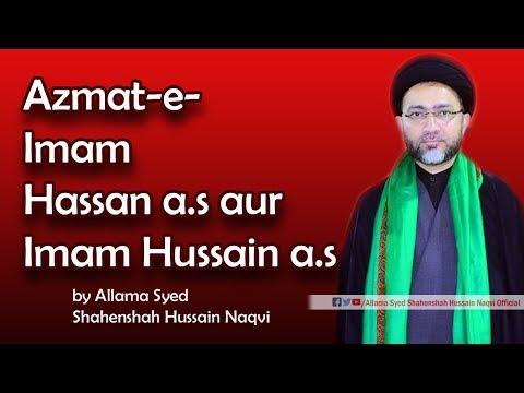 Azmat-e-Imam Hassan a.s aur Imam Hussain a.s by Allama Syed Shahenshah Hussain Naqvi