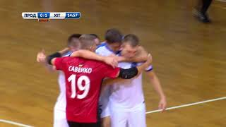 Highlights | Продексім 1-3 ХІТ | Матч за Суперкубок України з футзалу 2017