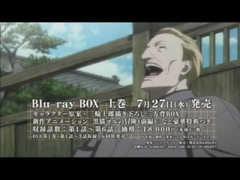 Joker Game Kuroneko Yoru no Bouken