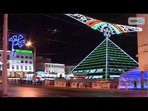 Новогодний Витебск