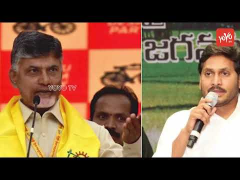 CM Chandrababu Naidu To Give Shock To Opposition Parties ! | Andhra Pradesh Politics | YOYO Times