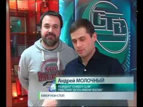 ЮМОР НОН-СТОП
