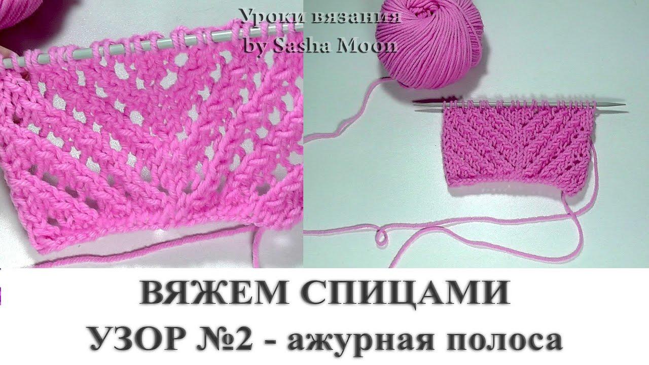 Женские вязаные шапки 48
