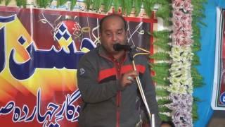 Shobi Sirsvi | Jashn-e-Aal-e-Imran Jafrabad Jalalpur 2016