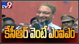 TRS will form next govt on its own strength : MIM Asaduddin Owaisi