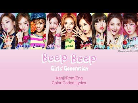 GIRLS' GENERATION (SNSD) – BEEP BEEP Lyrics (Kanji-Rom-Eng) Color Coded