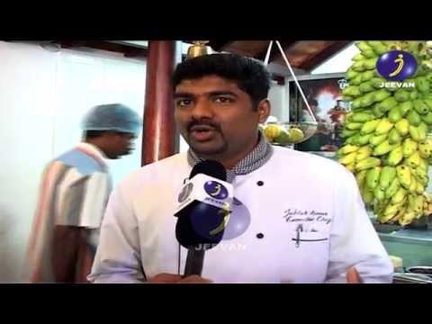 Ustad Hotel Salkaram Jeevan Tv Dubai video