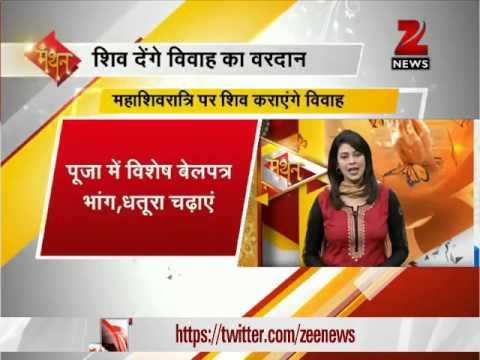 Celebrating Maha Shivratri!