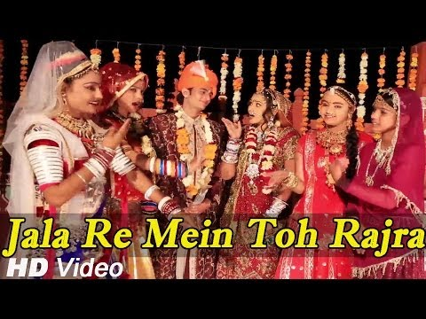 Jala Re Mein Toh Rajra | Rajasthani Vivah Song 2014 | Full Hd Video video