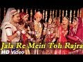Download Jala Re Mein Toh Rajra | Rajasthani Vivah Song 2014 | Full HD  MP3 song and Music Video