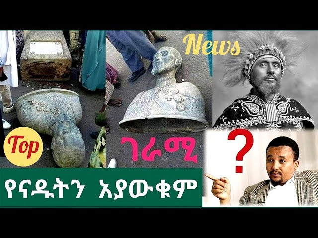 Ethiopia - The Statue That was Destroyed Was Not Haileselase's In Harrar