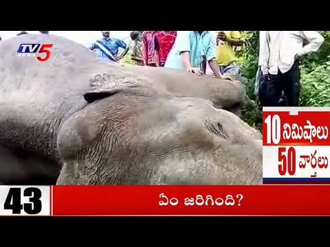 10 Minutes 50 News | 30th August 2018 | TV5 News