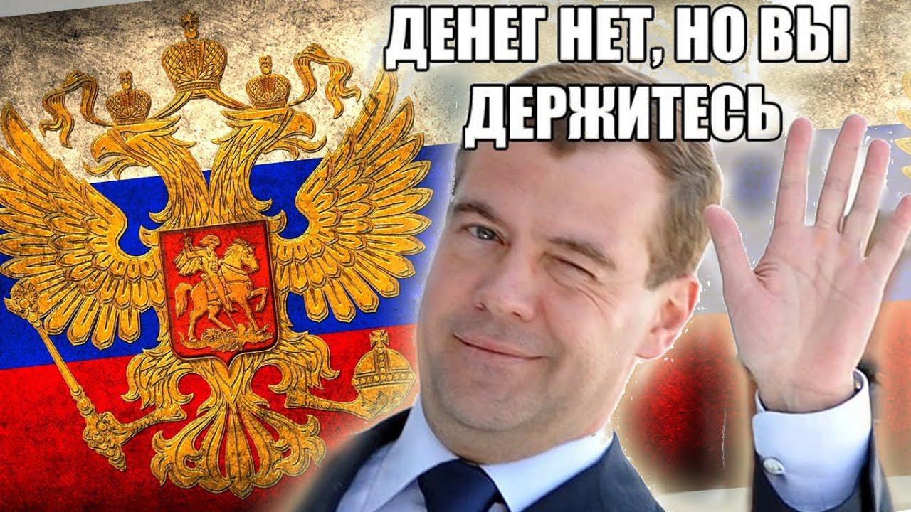 Прикольное поздравление путина и медведева