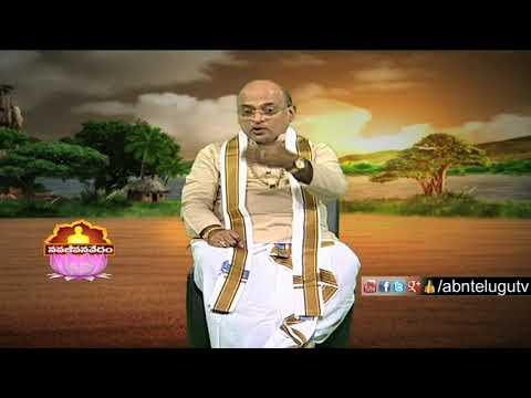 Garikapati Narasimha Rao About Selfishness | Nava Jeevana Vedam  Episode 1419  ABN Telugu