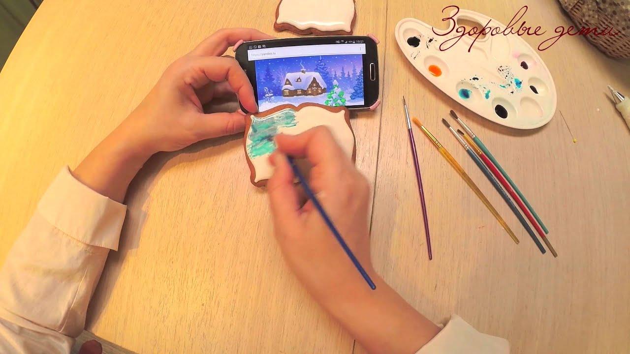 Проектор для переноса рисунков на пряники