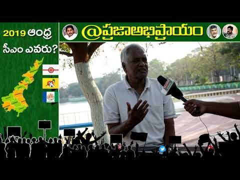 Public Talk On Pawan Kalyan Janasena Party | Andhra Pradesh Public Response on Janasena Party