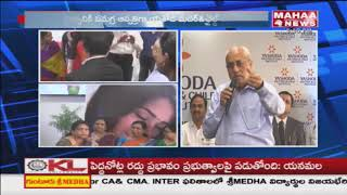 Yashoda Hospitals MD Dr. G.S Rao About Mother and Child Institute in Yashoda Hospital