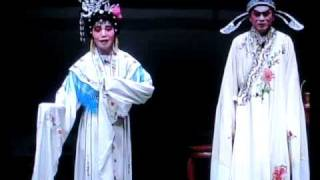 """The Butterfly Lovers"" Part 4 of 4《梁山伯与祝英台》Hainanese opera"