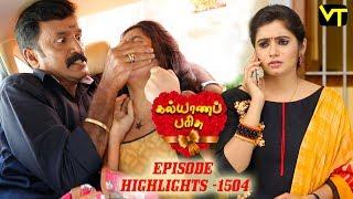 Kalyana Parisu 2 Tamil Serial | Episode 1504 Highlights | Sun TV Serials | Vision Time