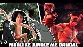 MOGLI KE JUNGLE ME BHOOT KE SATH DANGAL || THE FOREST Game || FUNNY ANDROID  HORROR HINDI GAMEPLAY