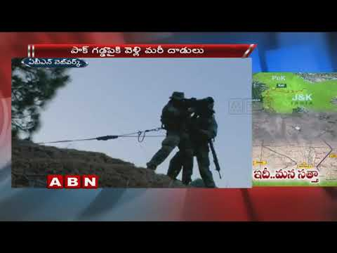 Rajnath Singh's Cryptic Statement On Surgical Strike Anniversary | ABN Telugu