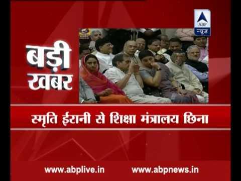 PM Modi's Cabinet reshuffle: Prakash Javadekar gets HRD ministry