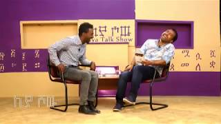 Epherem Alemu Part 2 at Kiya talk Show