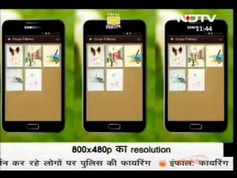 Karbonn A30 Review -NDTV India Cell Guru-Karbonn A30.wmv