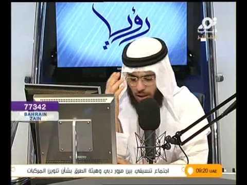 رؤيا الميت - الضرب على اليد - رؤيا في الشيخ وسيم