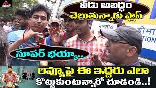 Ismart Shankar Movie Public Talk | Ismart Shankar Movie Review & Rating | Ram Pothineni | Mirror TV