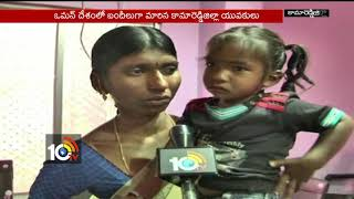 Special Story On Telangana Gulf Migrations | Gulf Countries | Kamareddy | TS