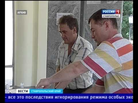 Кадастровый вопрос природоохранных зон Пятигорска остается открытым
