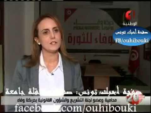 image vid�o حركة وفاء تقاضي اسرائيل
