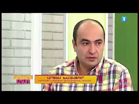 Armenian Public TV 11072016 0542