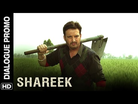 Jimmy Sheirgill Is The Son Of The Soil | Dialogue Promo | Shareek