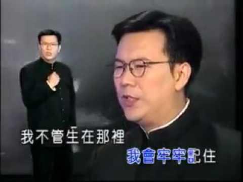莊學忠- 我是中國人