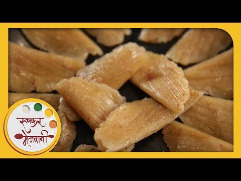 Patolya – Recipe by Archana – Traditional Maharashtrian Sweet Dish – Easy To Make Dessert in Marathi Photo Image Pic