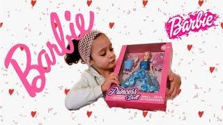 لعبة سيرين الجديدة😍😍😍  Barbie Princess Doll