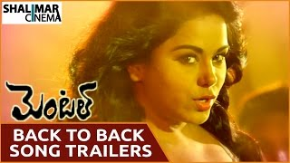 Mental Movie || Back To Back Song Trailers || Srikanth, Aksha || Shalimarcinema