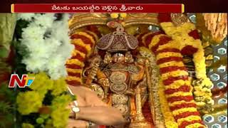 Parveti Utsavam Grand Celebrations in Tirumala Tirupati