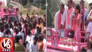 MP Kavitha Election Campaign Supporting Sanjay In Jagtial District | TS Assembly Polls