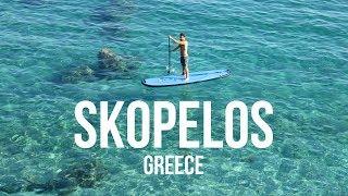 download lagu The Perfect Island - Skopelos, Greece gratis