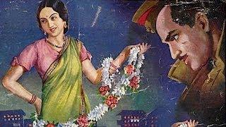 Aadmi 1939 | Hindi Full Movie  |  Classic Hindi Movies | V Shantaram Movies