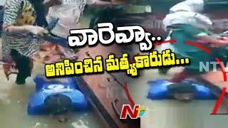 ప్రాణాలకు తెగించి వరద భాదితులకు సహాయం చేస్తున్న త్రివిధ దళాలు | NDRF Rescue Operations In Kerala