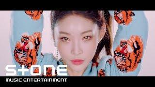 Download Lagu 청하 (CHUNG HA) - Roller Coaster MV Gratis STAFABAND