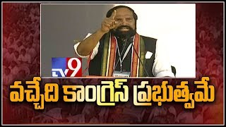 TPCC chief Uttam Kumar Reddy speech at Congress public meeting in Adilabad