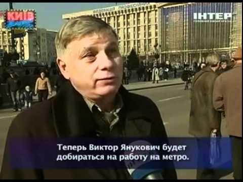 Вечерний Киев. Смешные новости (13.04.2012)
