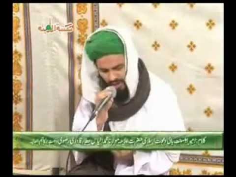 Heart Trembling Kalam - Aah Har Lamha Gunahon Ki - Junaid Sheikh...
