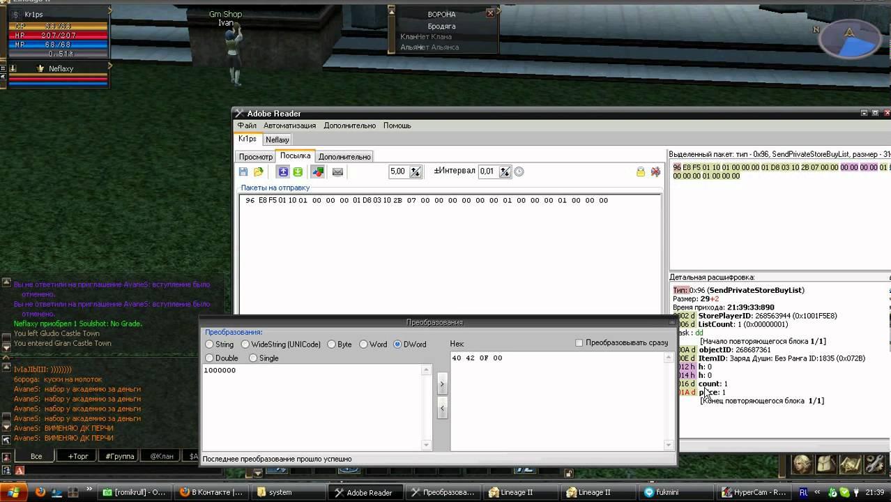 Como usar L2 PHX 3.5.34.176 Para L2 Interlude y Link de Descarga. Lineage