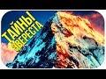 КАКИЕ ТАЙНЫ СКРЫВАЕТ ЭВЕРЕСТ Восхождение на Эверест Документальный фильм National Geographic HD mp3
